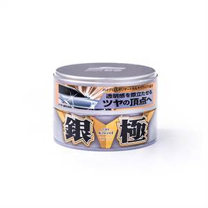 Soft99 Extreme Gloss Silver Hard Wax 200gr