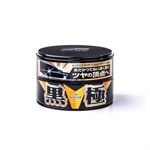 Soft99 Extreme Gloss Black Hard Wax 200gr