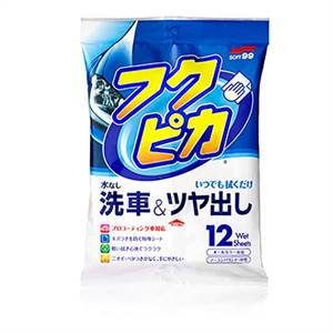 Soft99 Fukupika Wash & Wax 12 stk. wipes