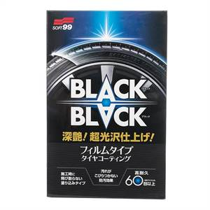 Soft99 Black Black -Hard Coat for Tire- 100ml
